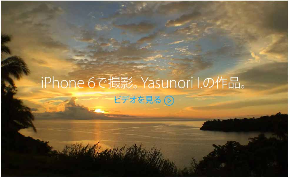 Yasunorii iphone6