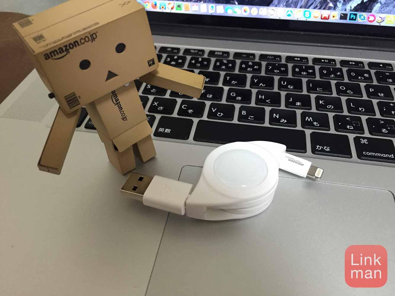 【レビュー】Amazonベーシックの巻取り式Lightningケーブルはコンパクトで持ち運びに便利!