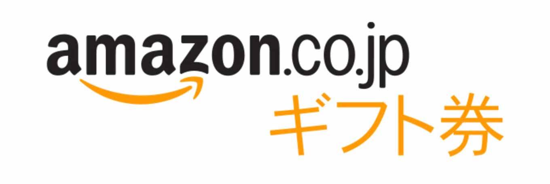Amazongiftken