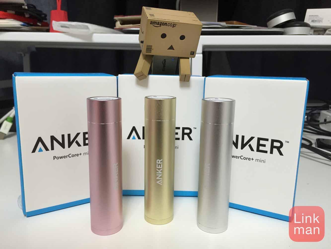 【レビュー】AnkerのiPhone 6を1.5回充電可能な小型モバイルバッテリー「Anker PowerCore+ mini」をチェック