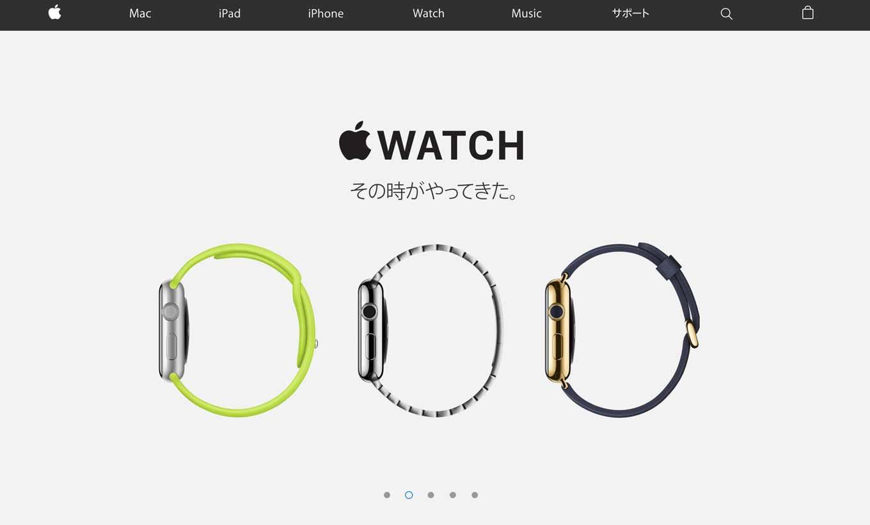 Apple、Apple Online Store機能を製品ページに統合 - 「ストア」タブが廃止され「バッグ」が追加