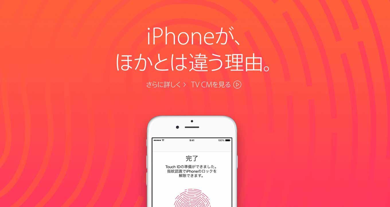 Iphonenisuruyiyu 02