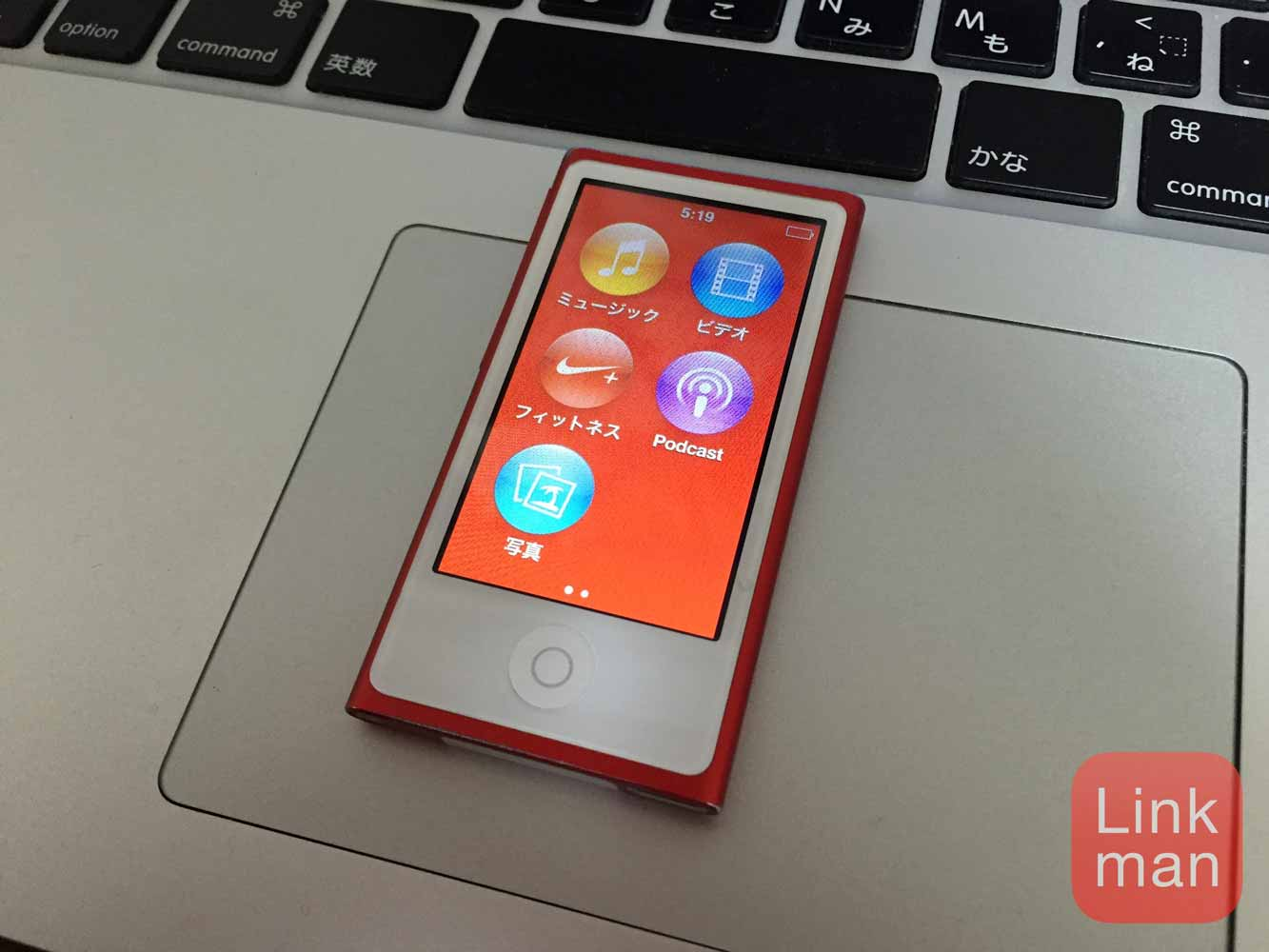 Apple、「iPod nano(第7世代)」向けに「iPod ソフトウェア・アップデート 1.0.4」リリース