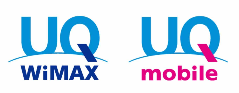 UQコミュニケーションズ(UQ WiMAX)とKDDIバリューイネイブラー(UQ mobile)が合併へ