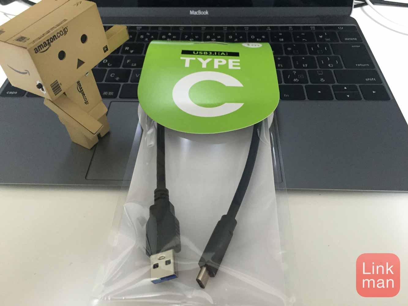 MacBookユーザーは1本あると便利!cheeroの「TypeC USB 3.1 ケーブル」はモバイルバッテリーなどで充電できる