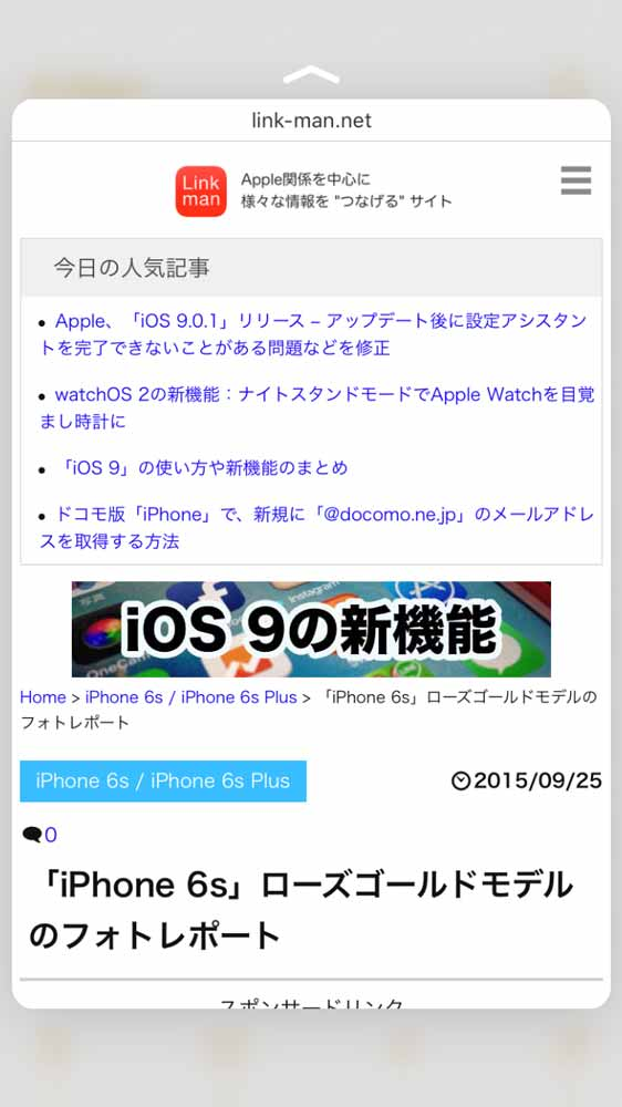 3dtouch 04