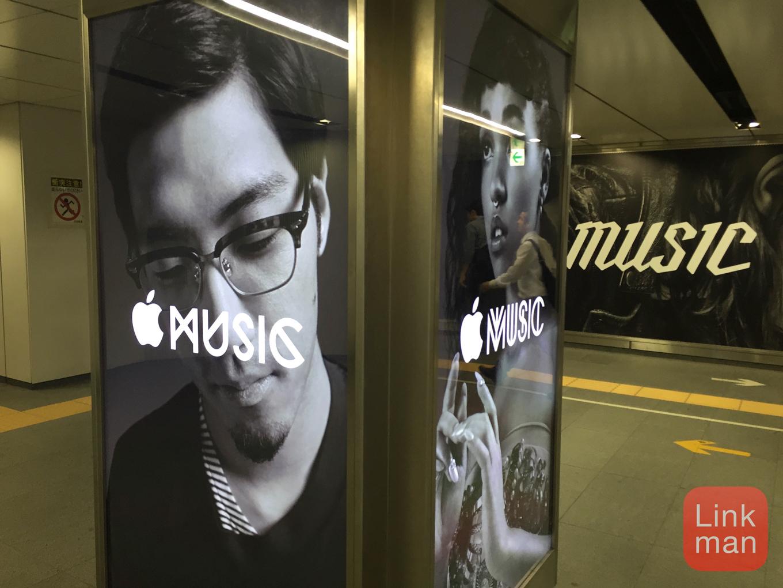 Apple、「Apple Music」の値下げを検討している!?