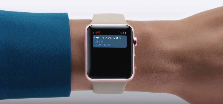 Apple、ローズゴールドモデルが登場する「Apple Watch – ビデオガイド:通知」を公開