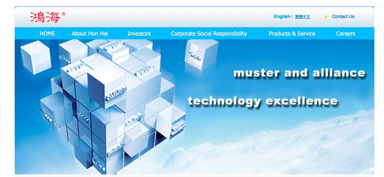 Foxconn、シャープの液晶事業買収を提案 - Appleに出資を要請へ