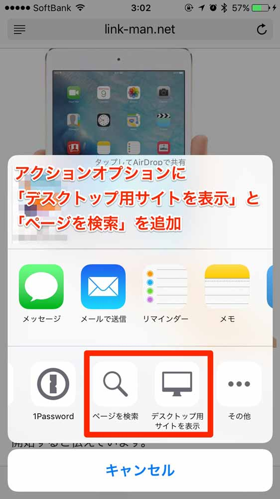 Ios9kyoyuaction 01
