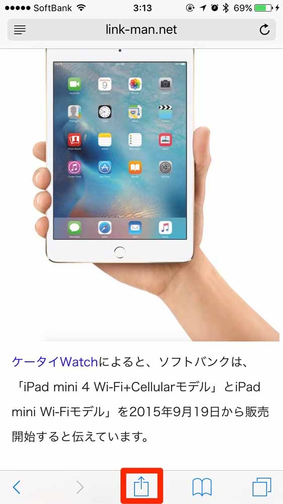 Ios9kyoyuaction 02