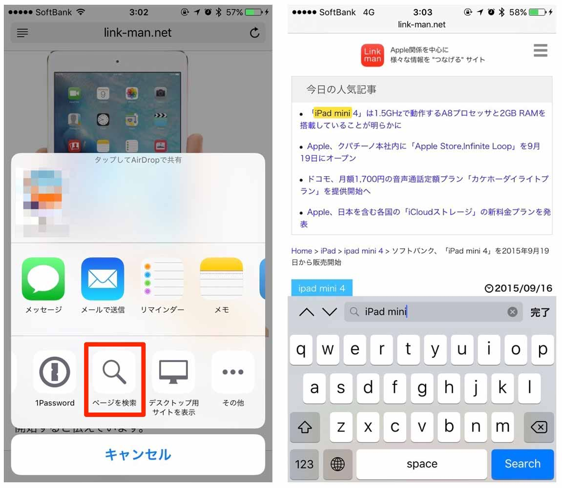 Ios9kyoyuaction 05
