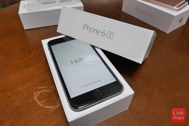 ワイモバイル、「iPhone 6s」を2017年10月6日より販売開始