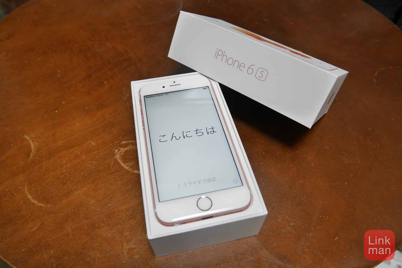 Iphone6sphotoreview 03