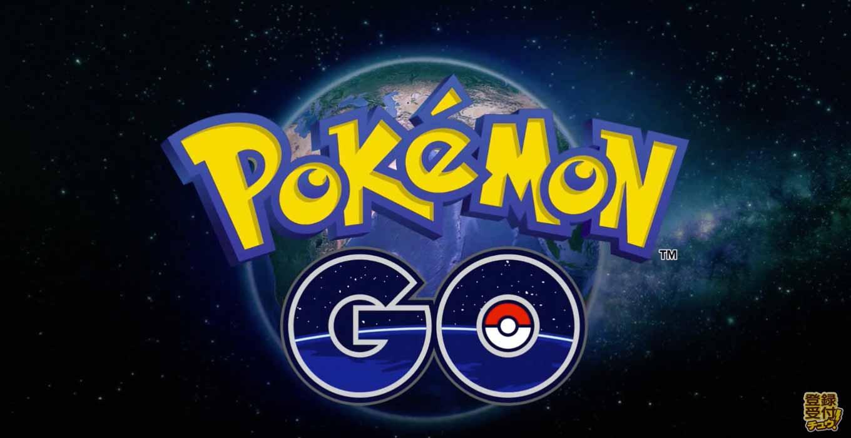 「ポケモンGO」のダウンロード数が全世界で7,500万を突破か!?