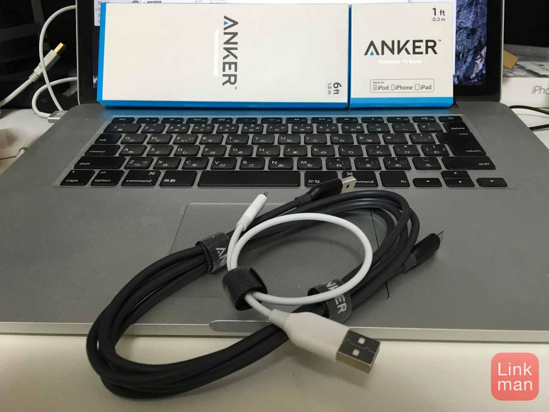 Anker、防弾ケブラー素材を採用したLightningケーブルなど「PowerLine シリーズ」の販売を開始