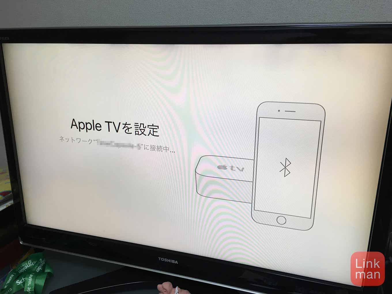 Appletv4gn 09
