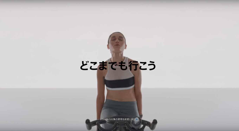 Apple Japan、「Apple Watch」の15秒のTVCMシリーズを4本公開