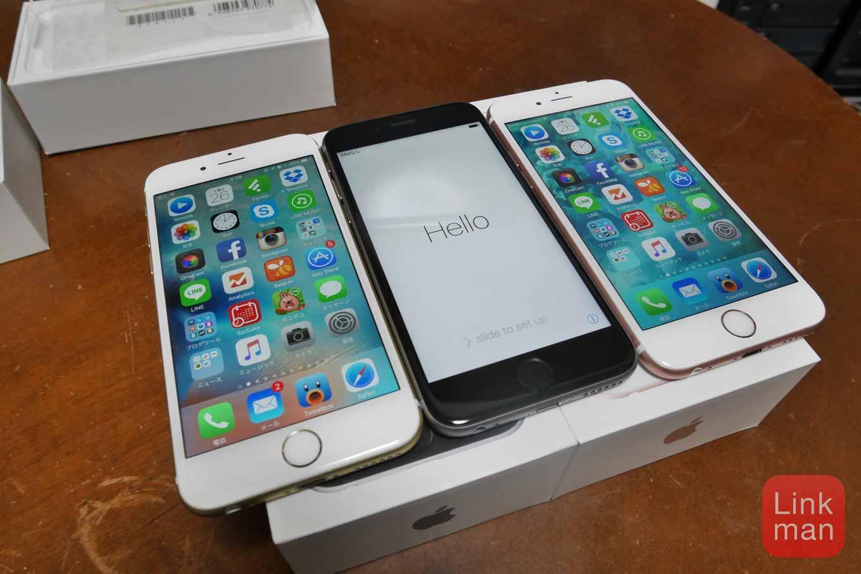 「iPhone 7」シリーズは前面のセンサー部分も変更がある!?