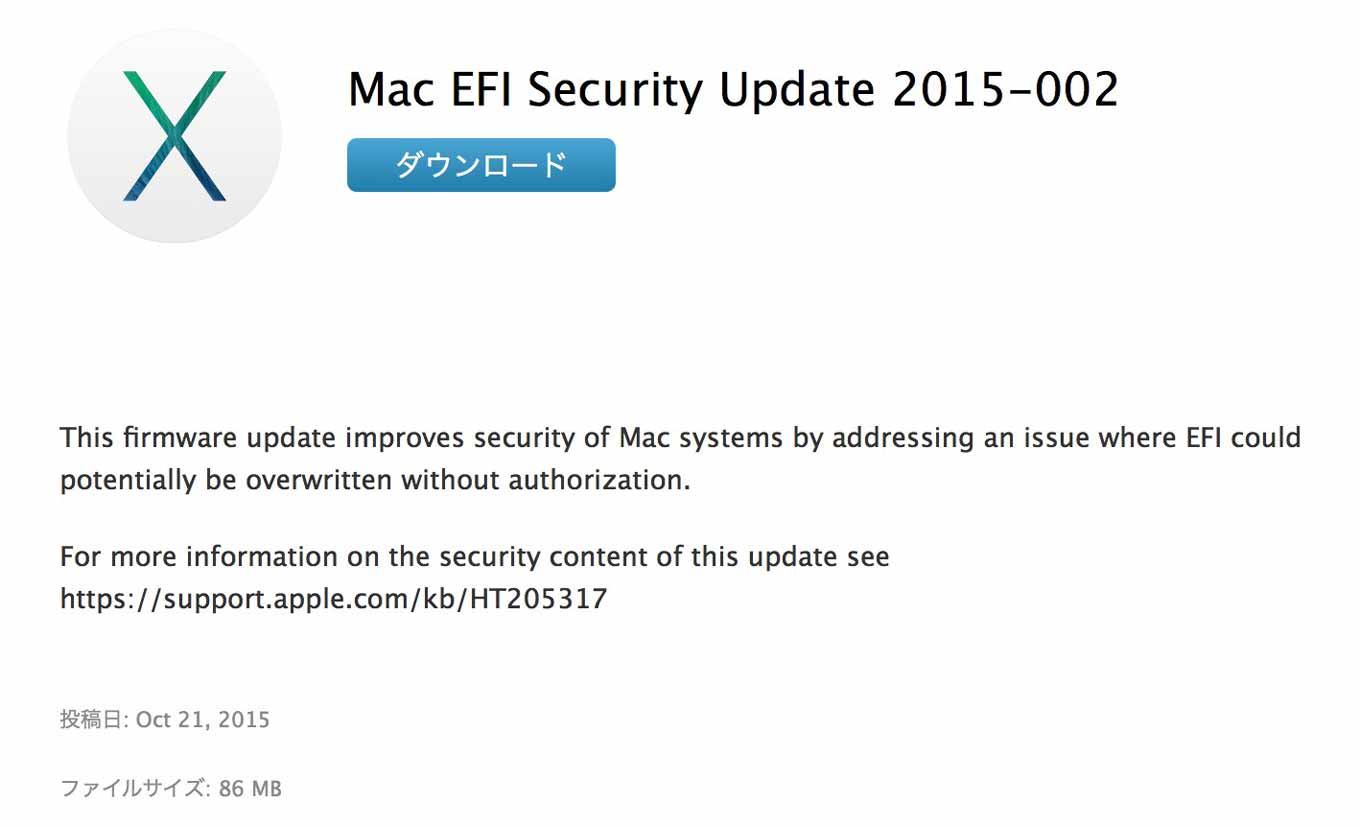 Macefisecurity