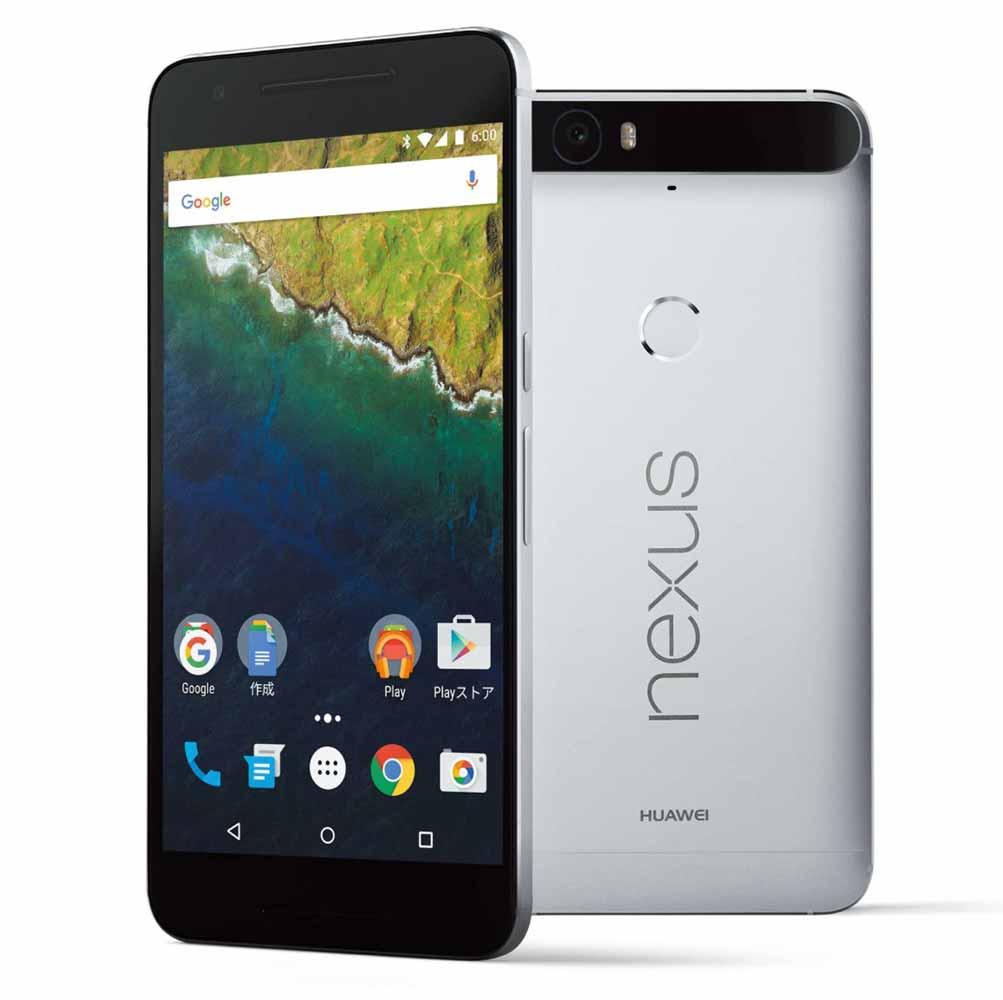 ソフトバンク、「Nexus 6P」を独占販売 - 2015年10月下旬発売予定