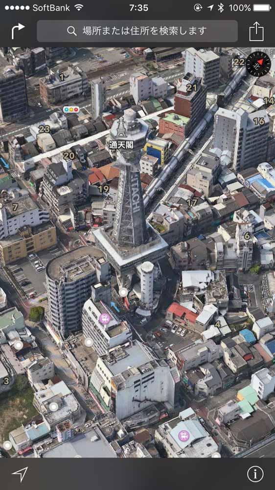 Apple、新たに大阪などの日本の6都市を含む世界15都市でマップアプリの「3D Flyover」機能に対応