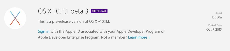 Apple、デベロッパ向けに「OS X El Capitan 10.11.1 beta 3」リリース