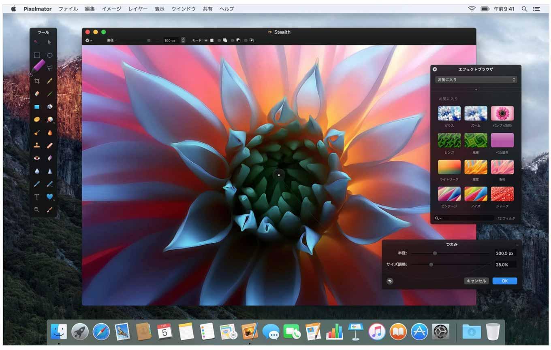 Pixelmator Team、OS X El CapitanをサポートするなどしたMac向けアプリ「Pixelmator 3.4」リリース