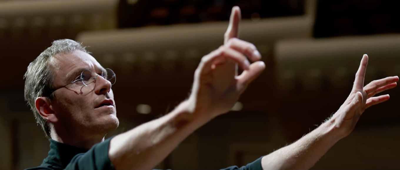 公式伝記映画「Steve Jobs」の日本公開は2016年2月に決定