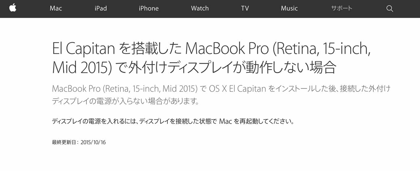 Supportmacbookretina