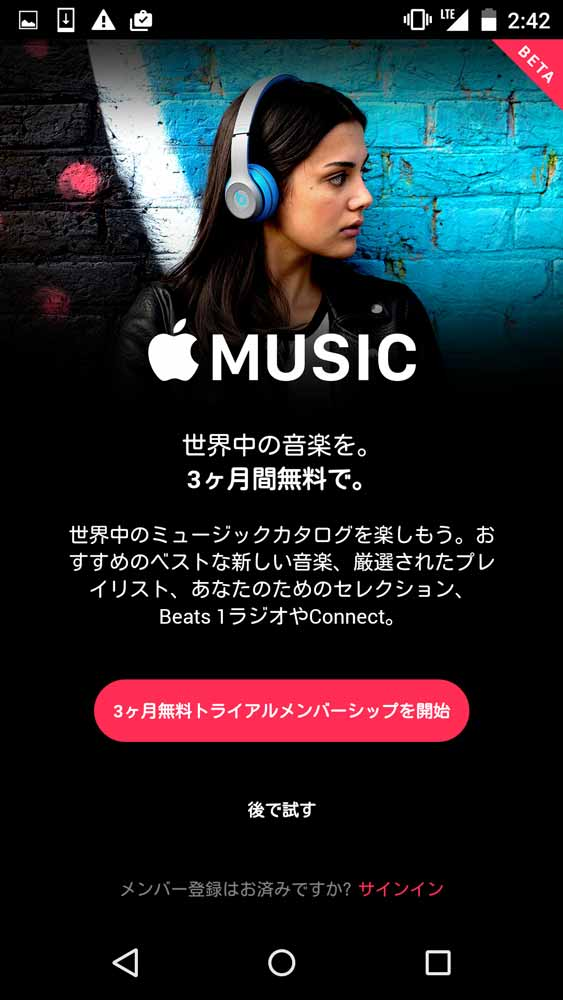 Androidapplemusic1