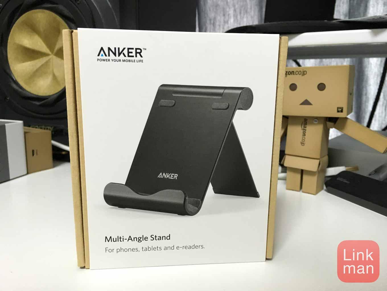 「iPad Pro」のスタンドとして「Anker コンパクトマルチアングルスタンド」を買ってみた