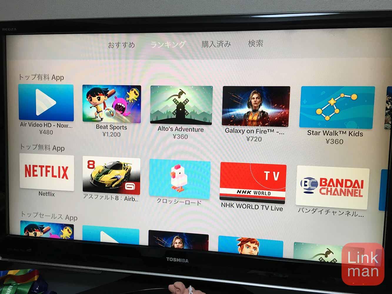 日本の「Apple TV(第4世代)」でもApp Storeで「ランキング」セクションを追加