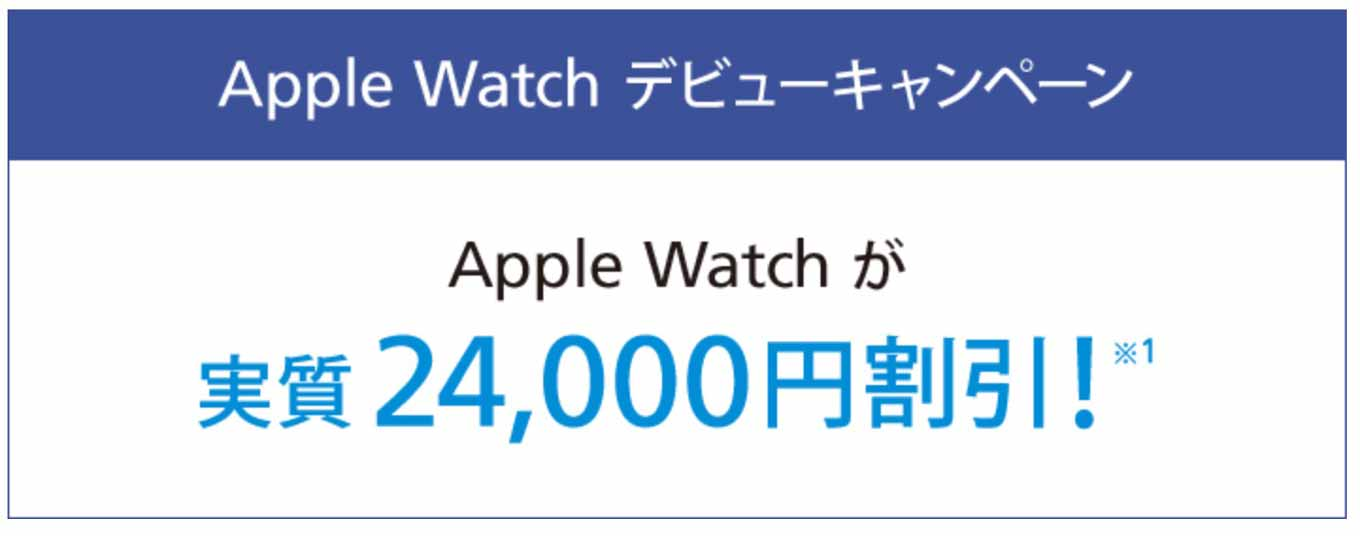 Applewatchdebut