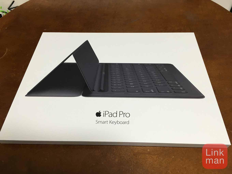 【レビュー】「iPad Pro Smart Keyboard」をチェック