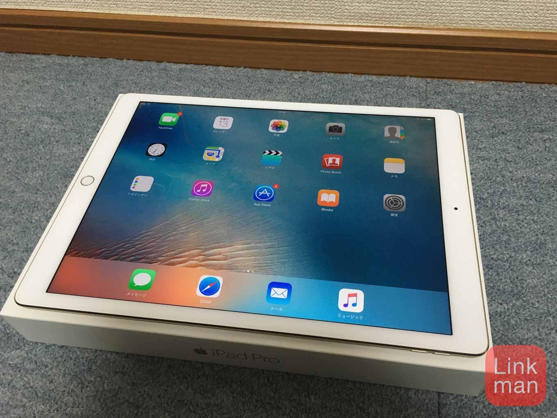 ドコモオンラインショップ、「iPad Pro Wi-Fi + Cellular 128GBモデル」の販売を開始