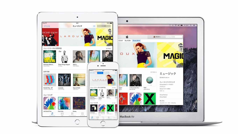 Apple、デベロッパーに「iTunes Connect」のクリスマス休暇を2015年12月22日〜29日までと案内