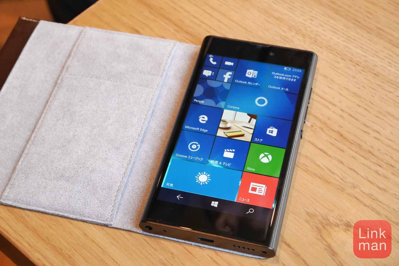 トリニティが2016年1月に発売するWindows 10 Mobile搭載スマホ「NEO」の製品発表会に行ってきた