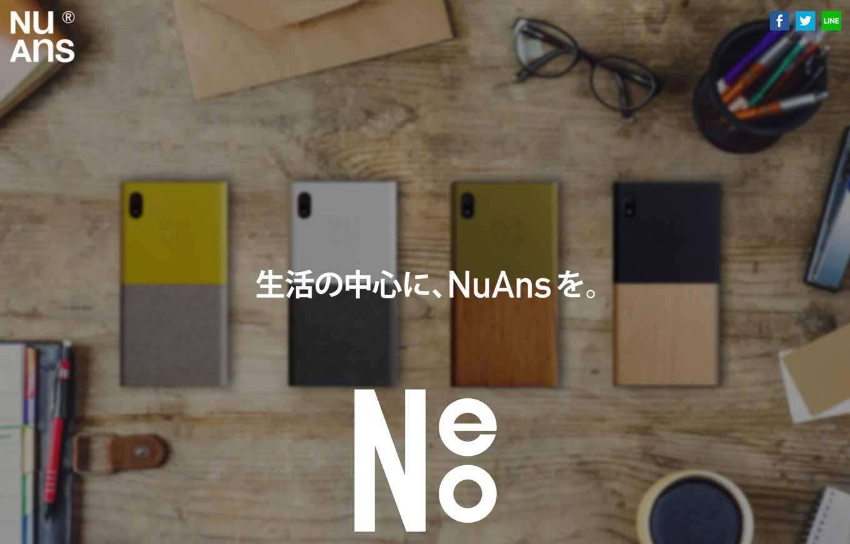 トリニティ、「Windows 10 Mobile」搭載のスマートフォン「NEO」の詳細を11月30日に発表