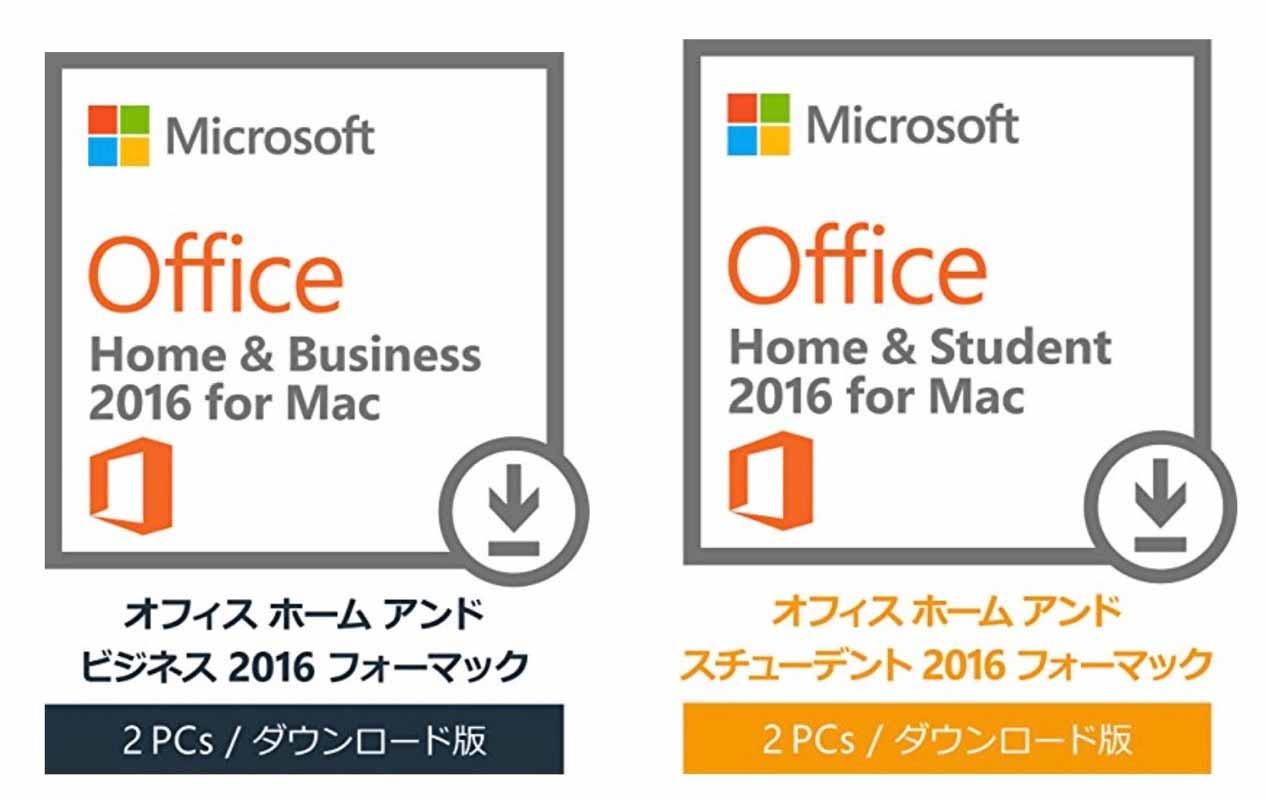 Amazon、「Microsoft Office 2016 for Mac」を本日11月29日まで33%オフで購入できる「Office 2016 御愛顧感謝キャンペーン」実施中