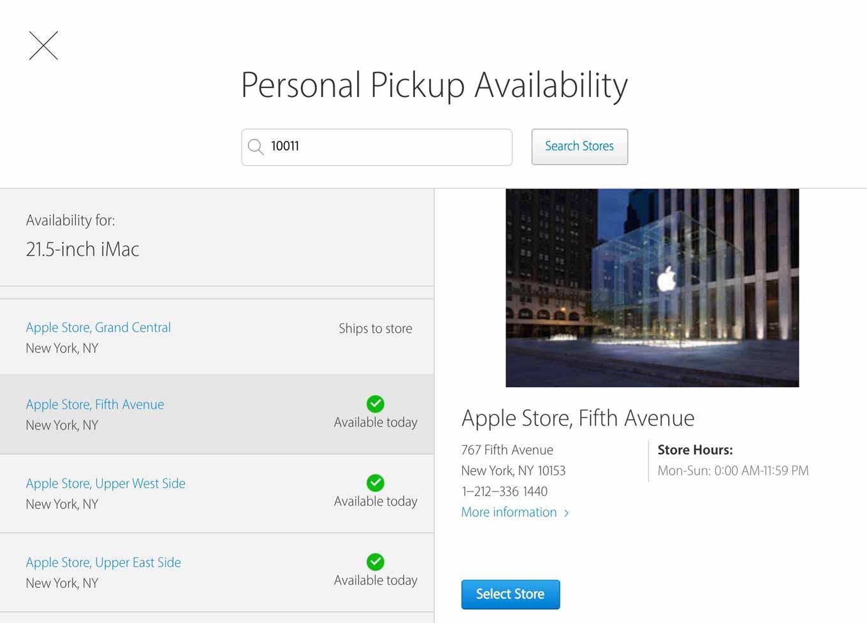 Apple、パーソナルピックアップサービスを国際展開することを計画!?