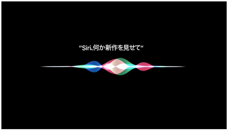 次期「Apple TV」が噂される「Amazon Echo」のライバルとなるデバイス??
