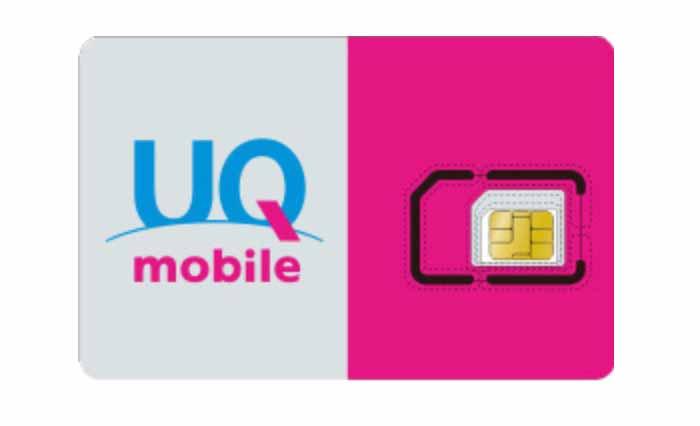 UQ mobile、2015年11月17日から高音質通話「VoLTE」に対応へ