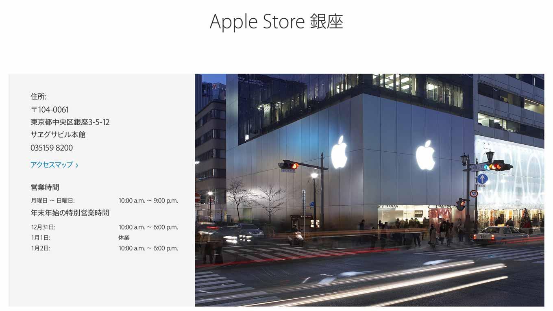 Apple、2016年の「Lucky Bag」の販売がないことを公式に案内