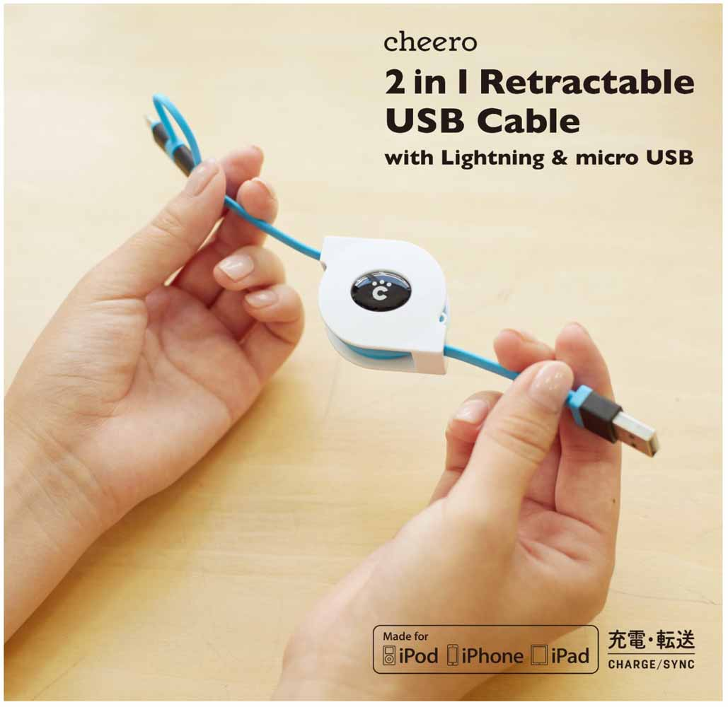 cheero、巻き取り式のケーブル「cheero 2in1 Retractable USB Cable with Lightning & micro USB」の販売を開始