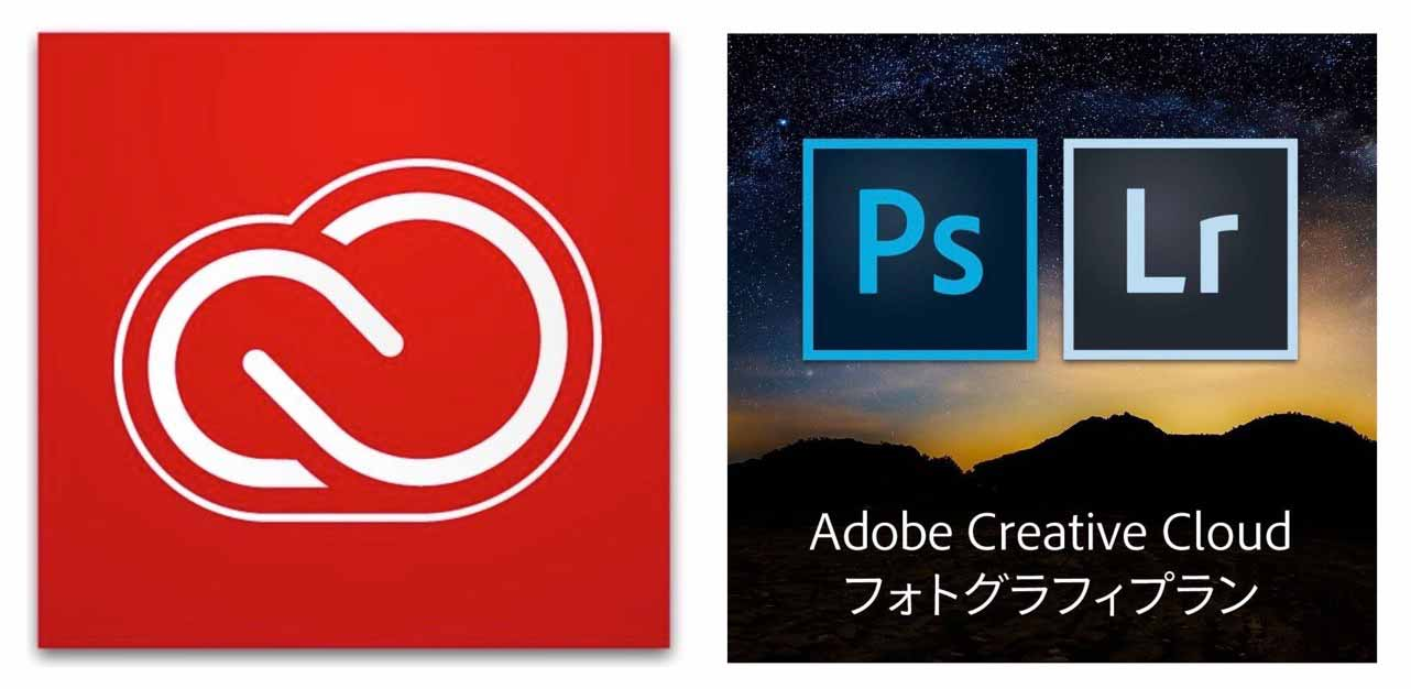 Amazon、サイバーマンデーセールで「Adobe Creative Cloud」などを30%オフで販売中(12月13日23時まで)
