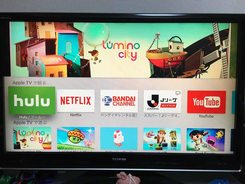 Hulu、「Apple TV(第4世代)」向けにHuluのコンテンツが視聴できるtvOSアプリをリリース