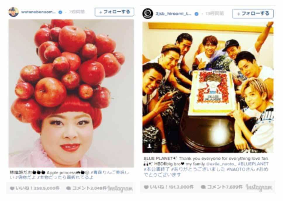 Facebook、「Instagram」で振り返る、2015年のハイライトを公開