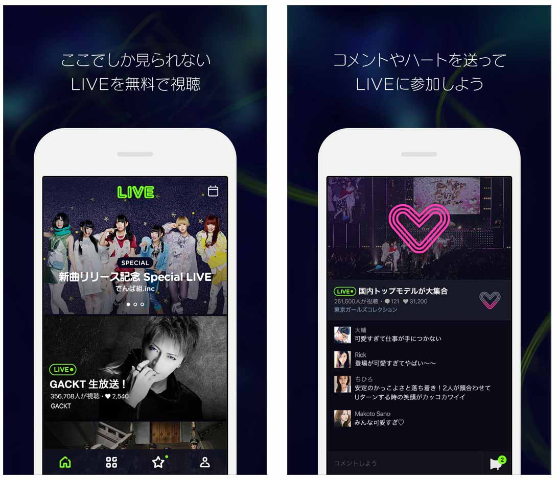 Lineliveapp