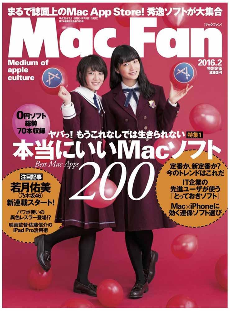 Macfan1602